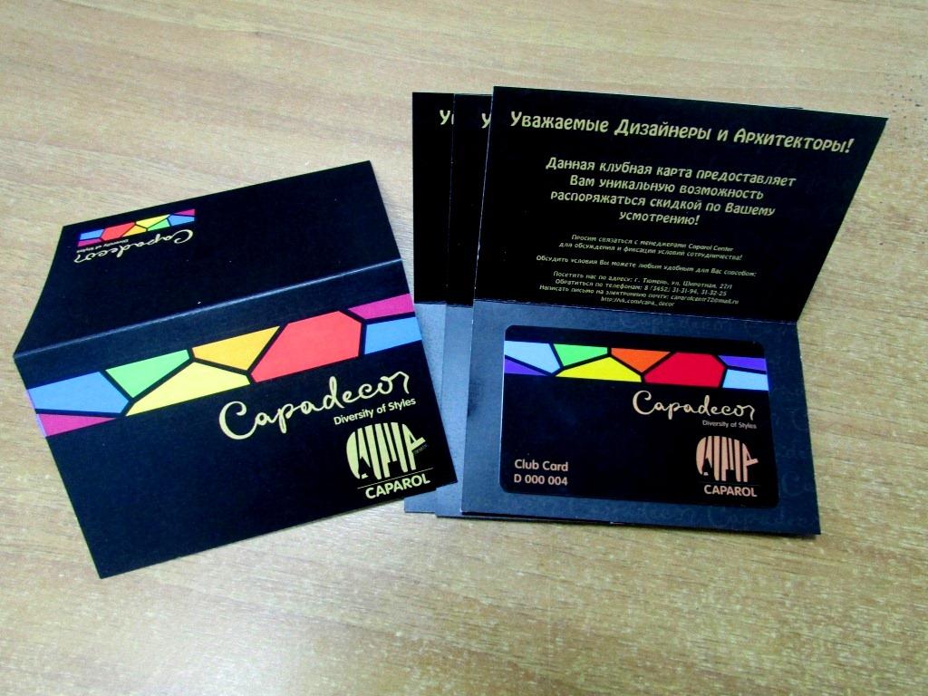 рекламное агентство в шахтах визитки листовки портал, гороскоп неделю
